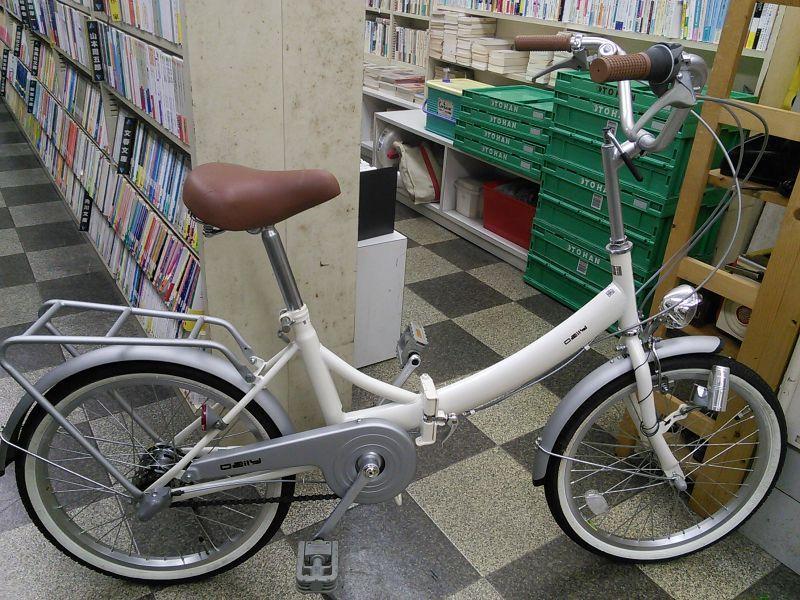 キャプテン スタッグ 折りたたみ 自転車
