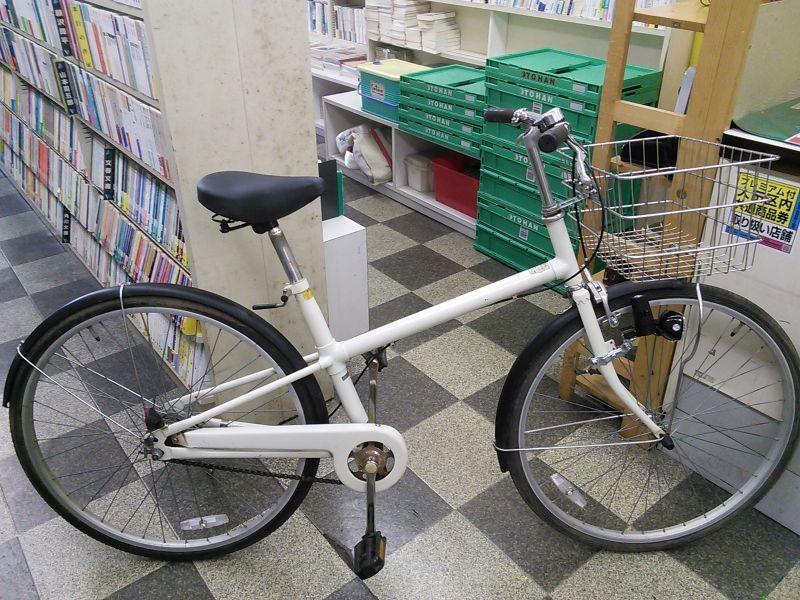 画像1: 〔中古自転車〕良品計画(無印良品) シティサイクル 26
