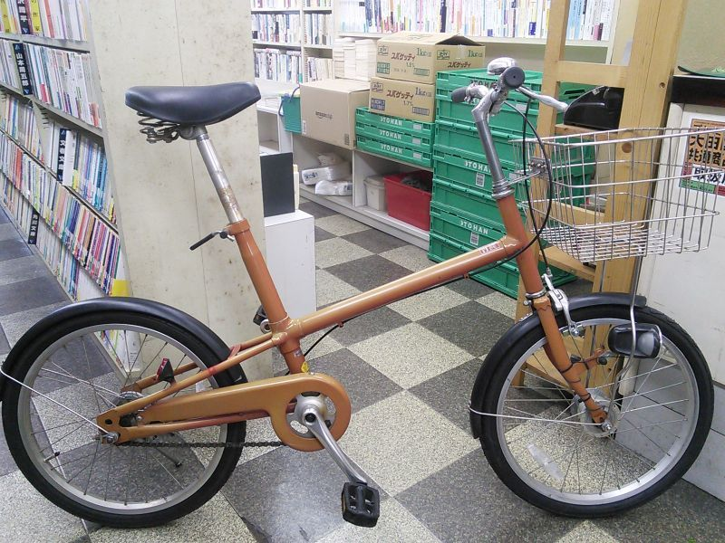 無印良品 自転車 20型