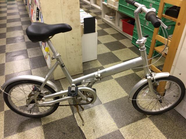 最軽量級の17.3kgを実現「アルミ20型電動アシスト自転車」52,290円で7月29日発売