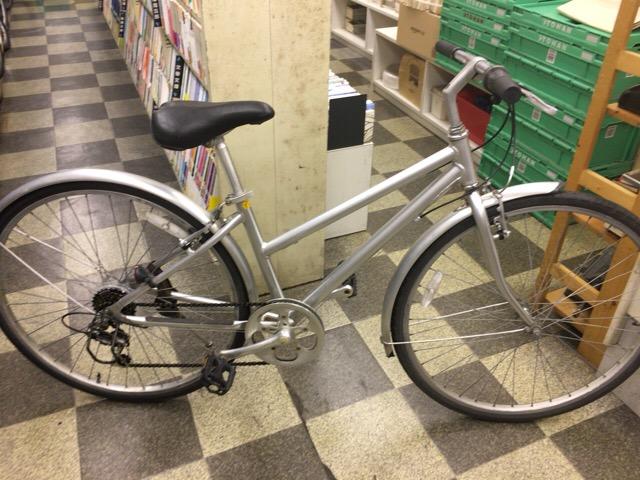 画像1: 〔中古自転車〕良品計画(無印良品) クロスバイク 700