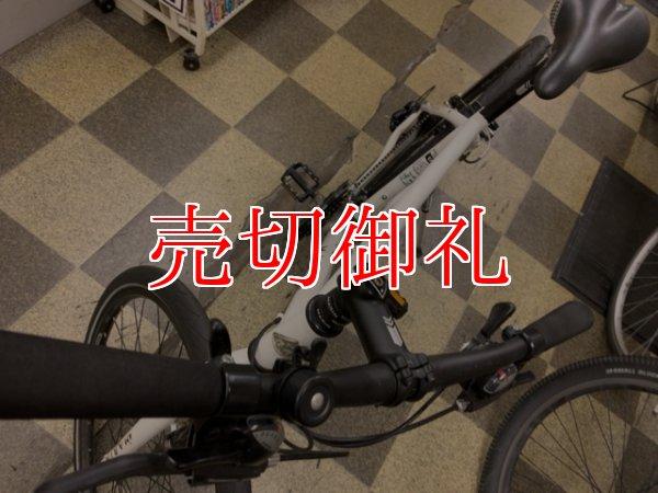 画像5: 〔中古自転車〕MARIN マリーン クロスバイク 26×1.50 3×8段変速 Vブレーキ ホワイト