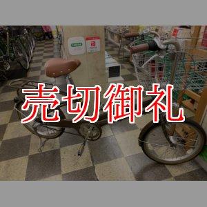 画像: 〔中古自転車〕小径車 20インチ 内装3段変速 LEDオートライト ハンドルロック ローラーブレーキ ブラウン