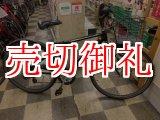 画像: 〔中古自転車〕シティクロス 700×40C 外装7段変速 オートライト 軽量アルミフレーム ブラック