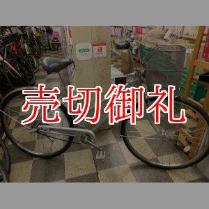 画像: 〔中古自転車〕ブリヂストン シティサイクル ママチャリ 28インチ 内装3段変速 オートライト BAA自転車安全基準適合 シルバー