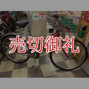 画像: 〔中古自転車〕パナソニック シティサイクル 27ンチ 内装3段変速 LEDオートライト ローラーブレーキ BAA自転車安全基準適合 レッド