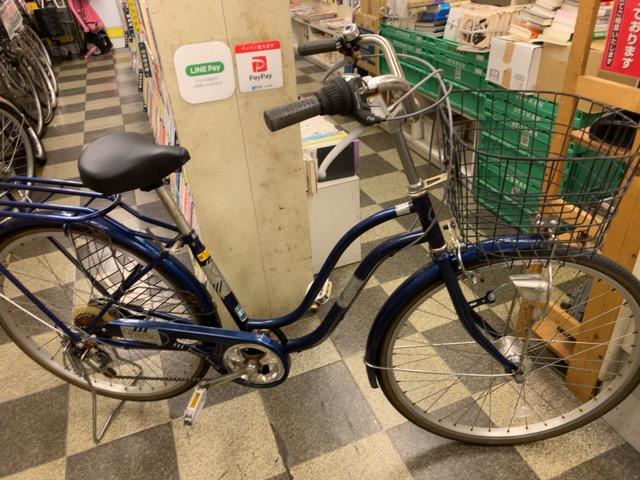 画像1: 〔中古自転車〕シティサイクル 26インチ 外装6段変速 LEDオートライト ローラーブレーキ BAA自転車安全基準適合 ダークブルー